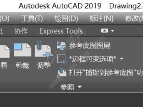 将pdf转cad格式怎么处理?