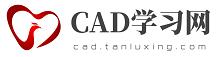 CAD学习网