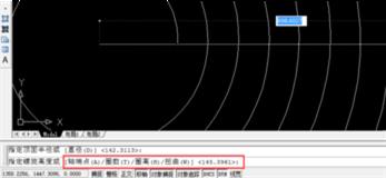 CAD中的螺旋线怎么搞?