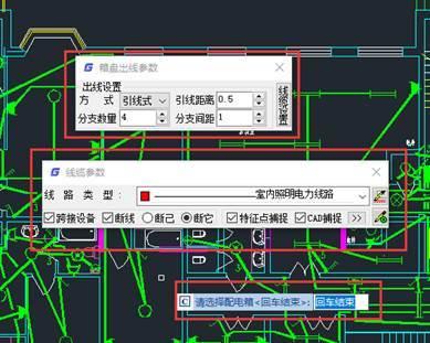 如何快速从CAD配电箱图纸引出多条导线?